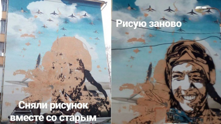 Уфимский художник взялся восстановить граффити летчика Мусы Гареева