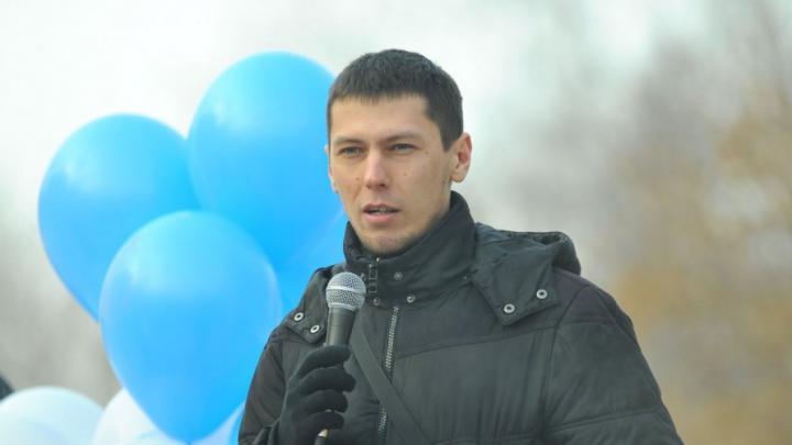 В Екатеринбурге пропал координатор движения «Открытая Россия» Владислав Постников
