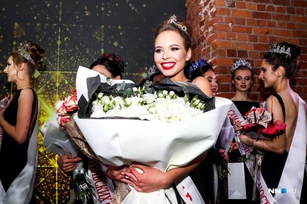 Дарья Мельникова завоевала титул главной красавицы города
