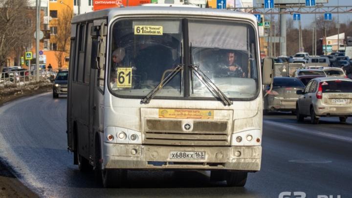 Из-за «ВолгаФеста» перекроют движение на улице Лесной и Волжском проспекте