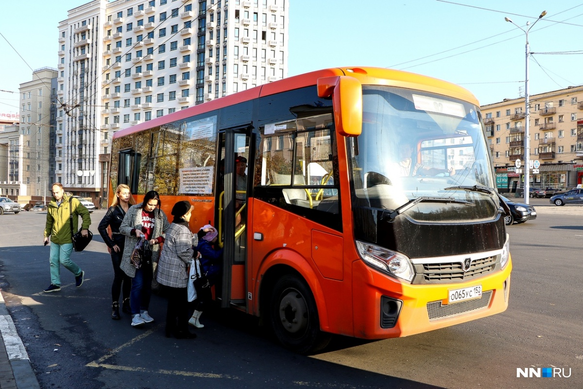 автобус нн программа онлайн нижний новгород