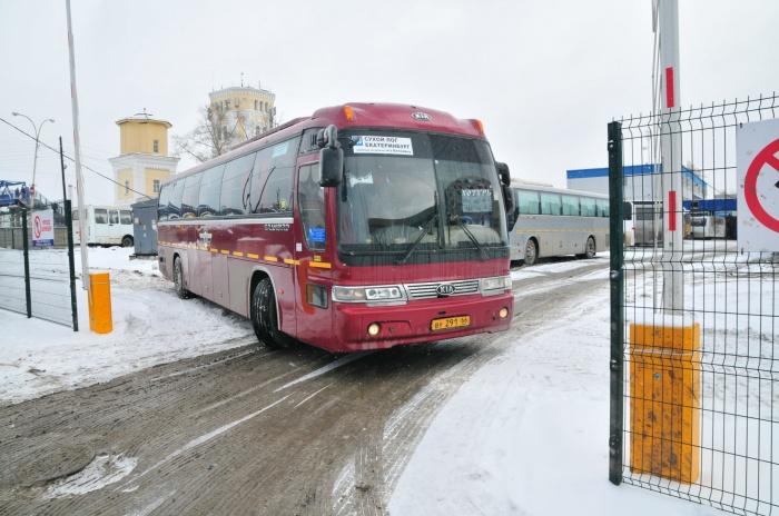 Уехать можно в города Свердловской области и соседних регионов
