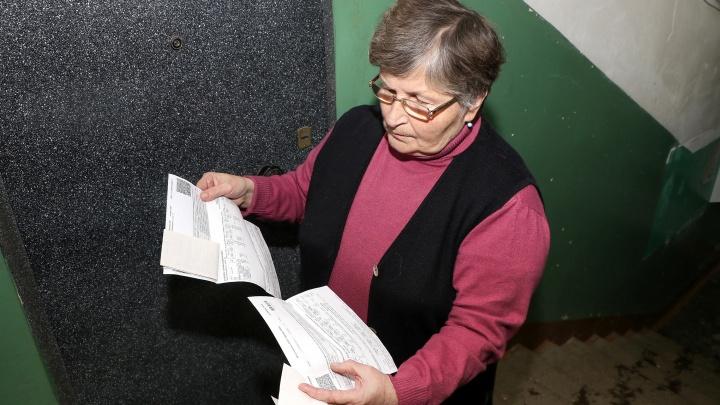 Нижегородская прокуратура вступилась за инвалида, которому ДУК завысил тариф на ЖКХ