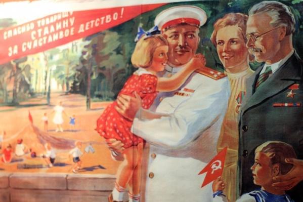 Сталинград со скандалами переименовывали четыре дня