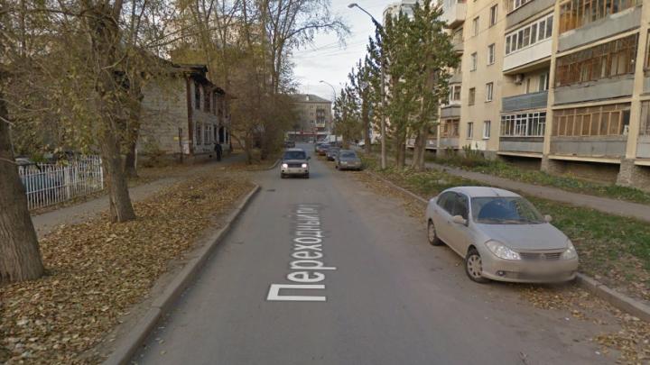 В районе Автовокзала коммунальщики почти на месяц перекроют переулок