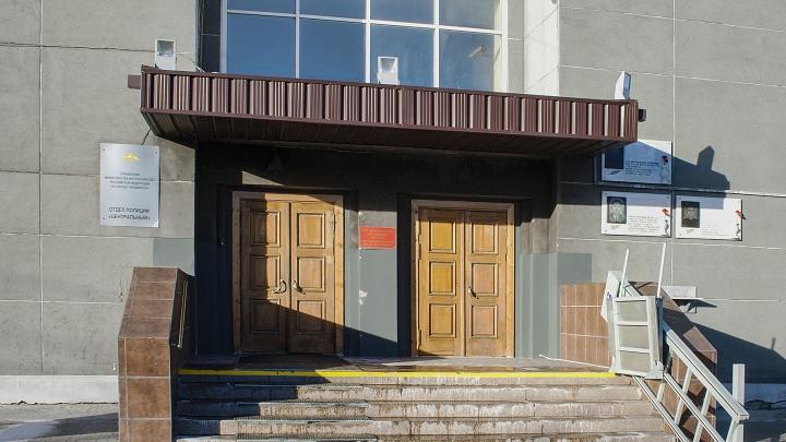 Бывшего замначальника отдела челябинской полиции отдали под суд за аферу с уголовным делом
