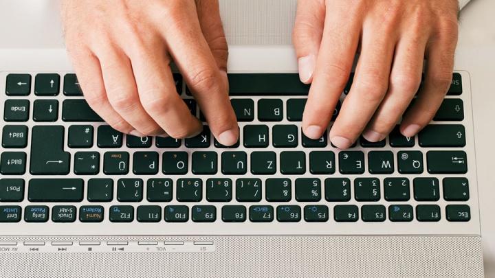 В Ростове обнаружили криптографический ключ