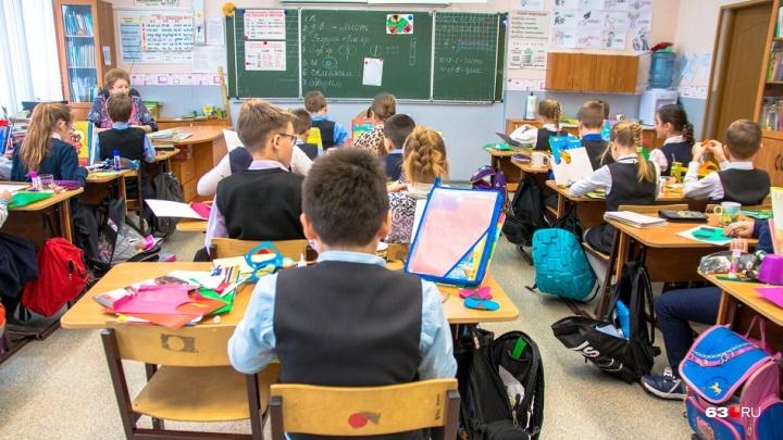 В Самаре определились с размерами участка под школу на Панова