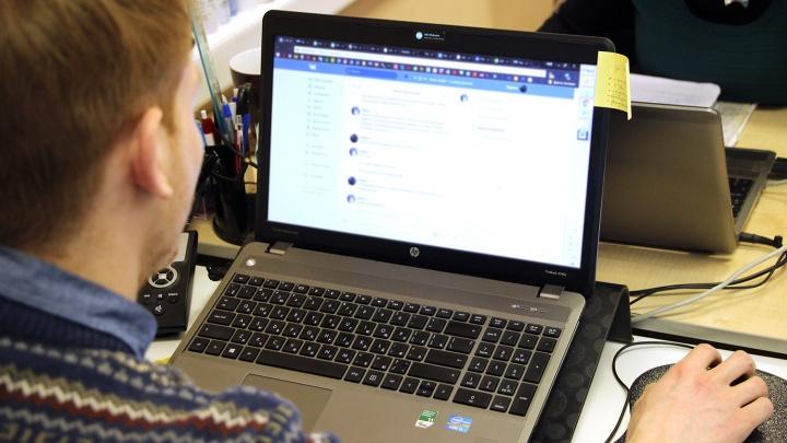 «Гоняют чаи и торчат в интернете»: названы главные помехи ударной работы в офисах Красноярска