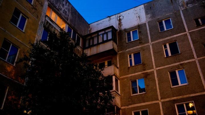 В Ярославской области многодетный отец убил свою мать