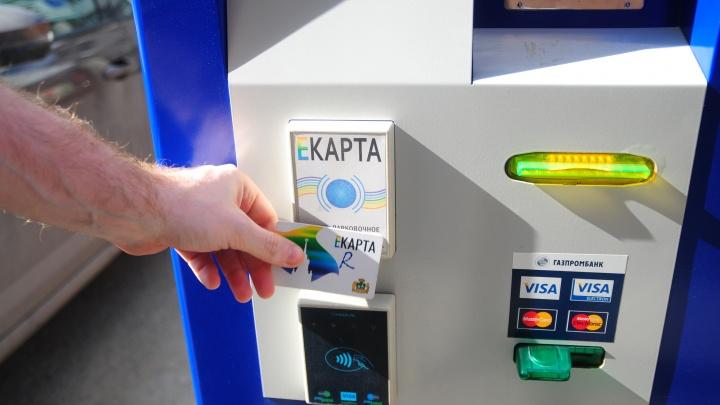 «Повышенной стипендии не хватает на проезд»: екатеринбуржцы — о том, в какую сумму обходится метро
