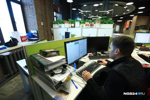 Средняя зарплата, которую сейчас предлагают красноярцам — 36 786 рублей