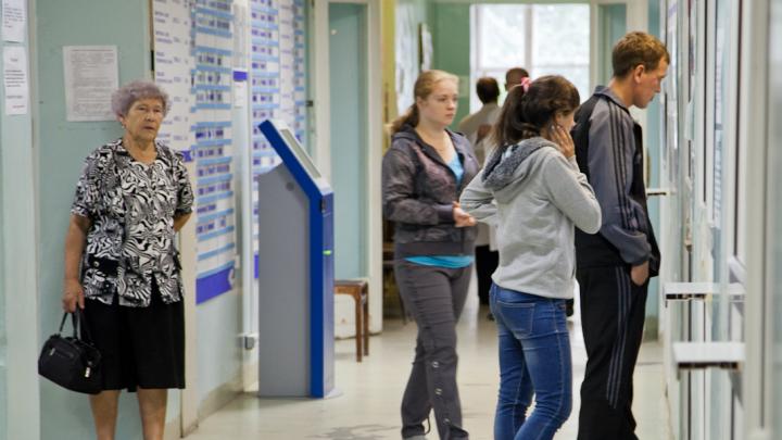 «Важно выявить болезнь на ранней стадии»: как пройти диспансеризацию в Архангельске в 2019 году