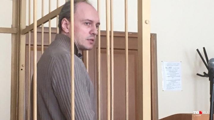 В Ярославле вынесли приговор чиновнику-взяточнику из областного правительства