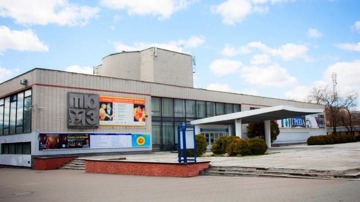 В омском ТЮЗе планируют сделать капитальный ремонт за 200 миллионов