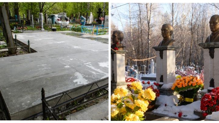 На Северном кладбище в Екатеринбурге убрали памятники лидерам ОПС «Уралмаш»