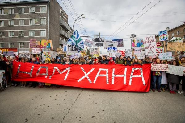Сотни «монстрантов» показали, что они нужны городу