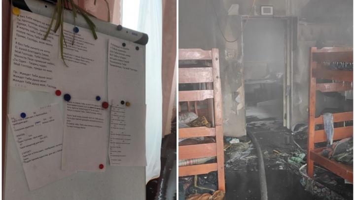 «Пастор запретил рассказывать»: в горевшем ночью в Архангельске доме собиралась религиозная община
