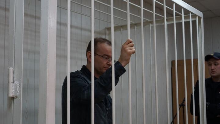 Начальника отдела полиции отправили в СИЗО из-за обвинения во взятке в 50 тысяч рублей