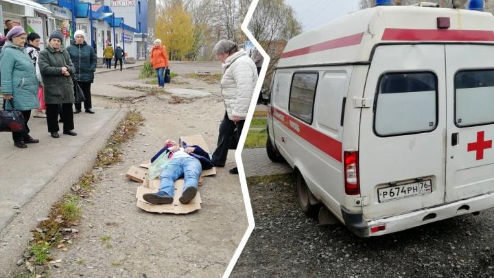 «Так работает наша медицина?». В Ярославле мужчина 45 минут пролежал на земле, пока ехала скорая