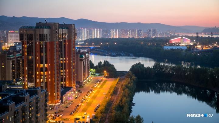 Куда сводить девушку: места для необычных свиданий в Красноярске