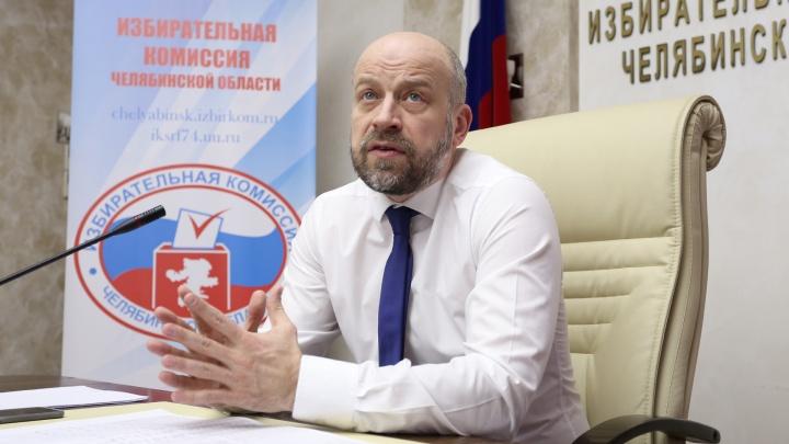 «Какая-то ошибка произошла»: глава челябинского облизбиркома ответил на претензии прокуратуры