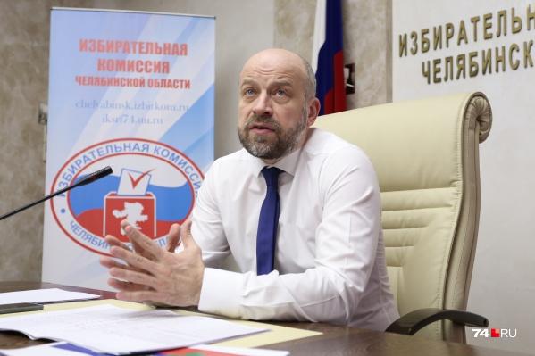 Глава облизбиркома подчеркнул, что работа ведомства продолжится в обычном режиме