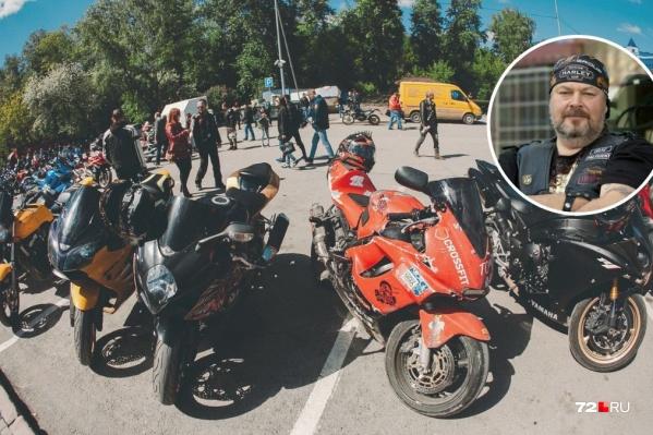 Один из самых известных байкеров Тюмени считает, что современным водителям не хватает взаимоуважения