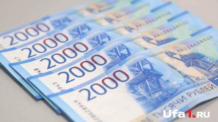 В Башкирии за полгода дважды подделали новые банкноты в 2000 рублей