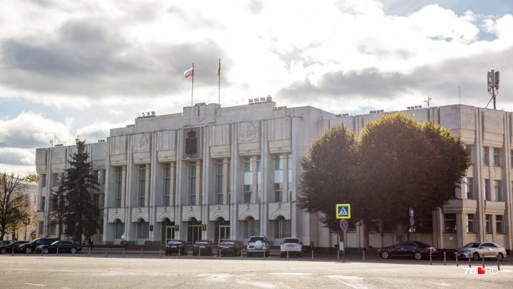 Закупят лекарства и построят дороги: бюджет Ярославской области увеличился до 74,5 миллиарда рублей