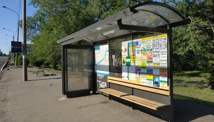 «Яндекс» назвал самые популярные остановки и маршруты общественного транспорта в Красноярске