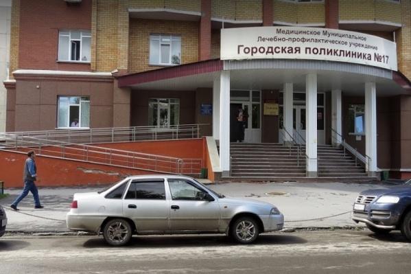 Тюменец, страдающий диабетом, пришел в поликлинику №17, но при получении льготных лекарств узнал, что кое-что ему придется прикупить за свои деньги