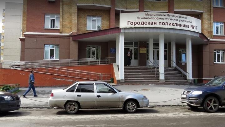 В Тюмени диабетики жалуются на нехватку бесплатных расходных материалов в поликлинике