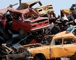 Куда сдать авто в утилизацию?