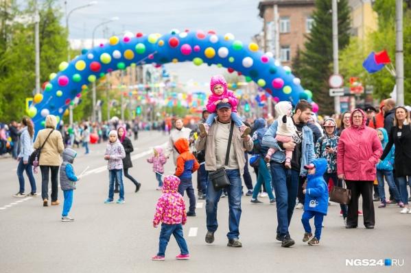 Карнавал состоится 1 июня на проспекте Мира