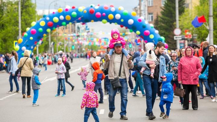 Детский карнавал на Мира будет. Губернатор проспонсировал его из личных денег