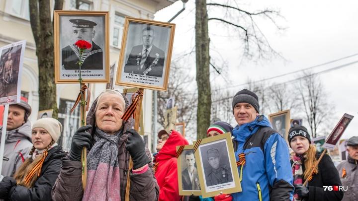 Как ярославцам присоединиться к акции «Бессмертный полк»: пошаговая инструкция