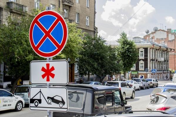 Власти будут закрывать ул. Ленина по выходным