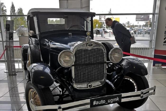 Такие машины выпускали в США с 1927 по 1931 год