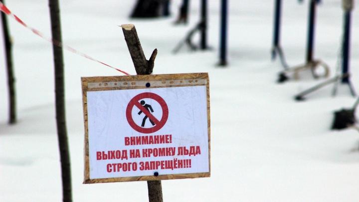 На льду опасно: новосибирцев попросили не ходить по замерзающим рекам