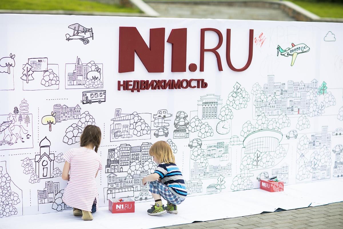 День города: сделай Новосибирск ярче