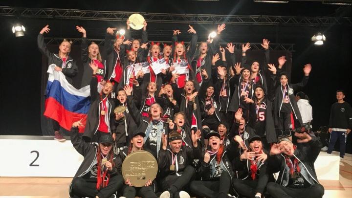 Красноярские танцоры стали абсолютными чемпионами мира по хип-хопу во всех возрастах