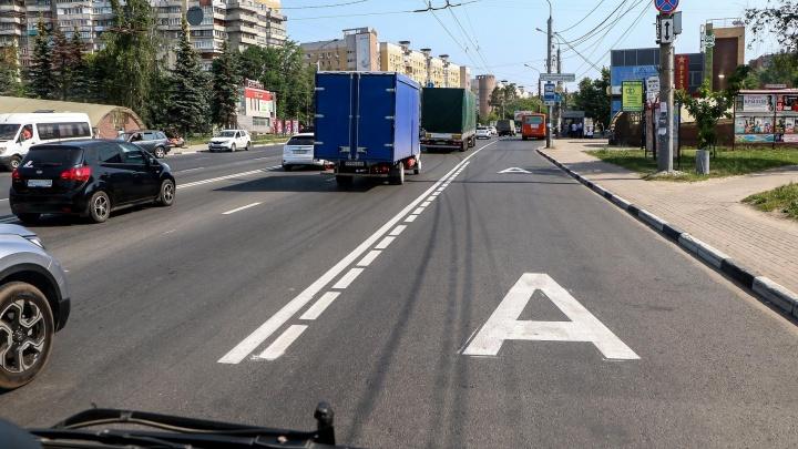 Новые выделенные полосы появятся в Нижнем Новгороде