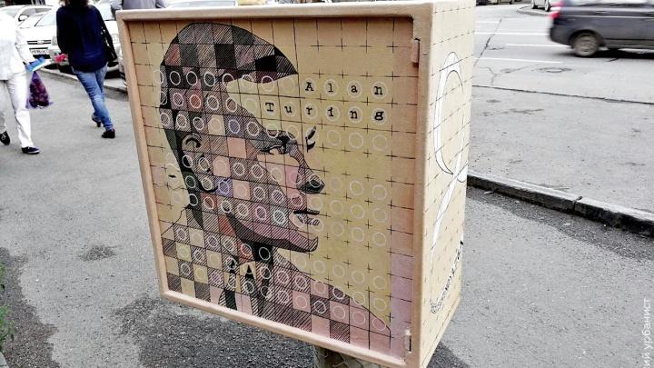 Художники превратили в арт-объект еще одну серую будку в центре Челябинска