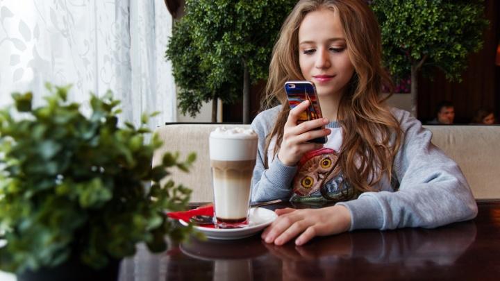 Новогодний подарок: ростовчане смогут заплатить за свет с iPhone