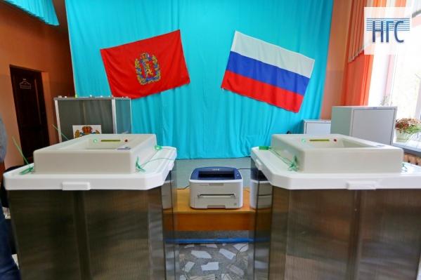 Голосование за скверы запустят 18 марта вблизи избирательных участков