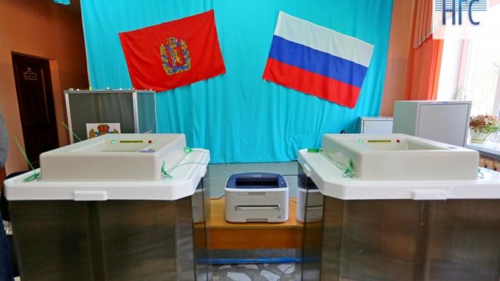 Дата голосования за места под скверы в Красноярске совпала с выборами президента
