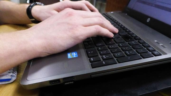 Дело новосибирского школьника-хакера направлено в суд — ему грозит до 2 лет колонии