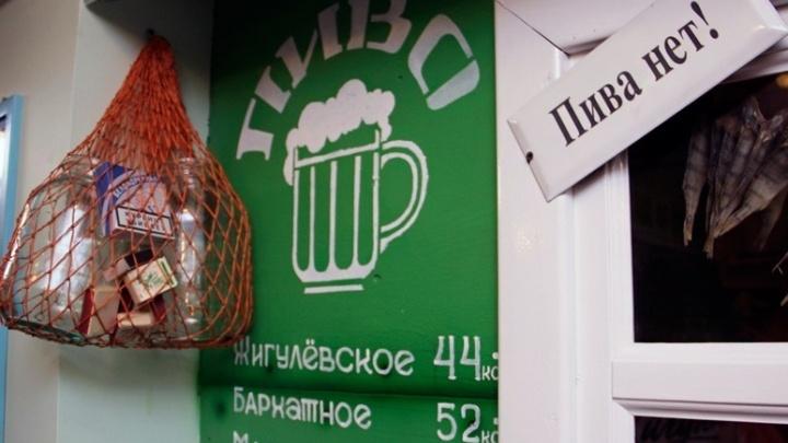 Бросили пить: Новосибирскую область признали самым трезвым регионом Сибири