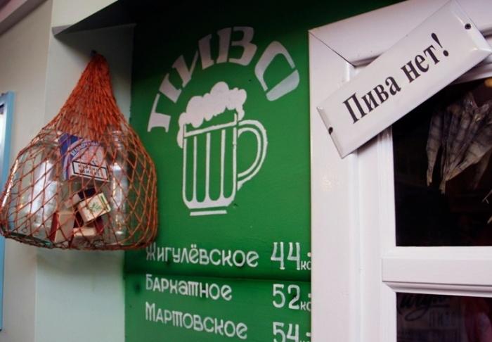 Новосибирская область обогнала соседние регионы по уровню трезвости